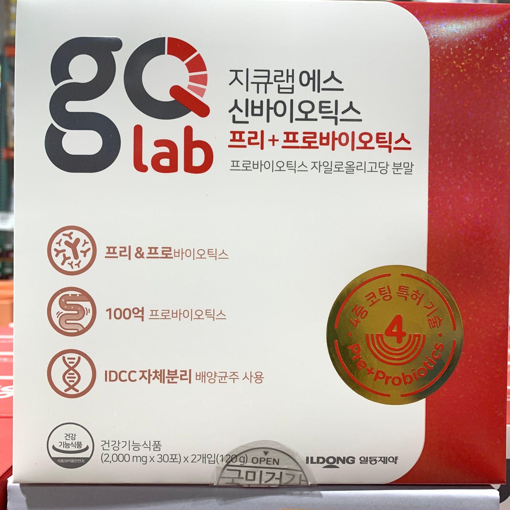 지큐랩 신바이오틱스 유산균 60포
