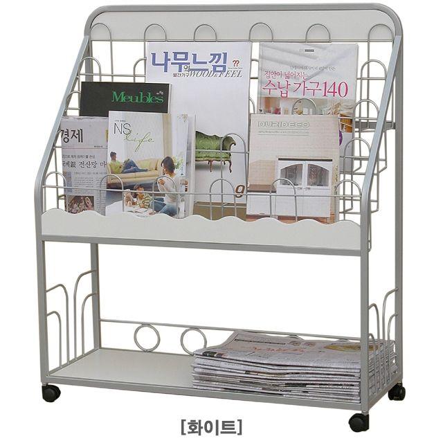더각 매거진랙 신문가판대 이동식책 잡지꽂이 화이트