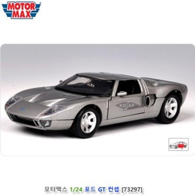 포드 GT 컨셉 남자 어린이 장난감 자동차 미니카 선물