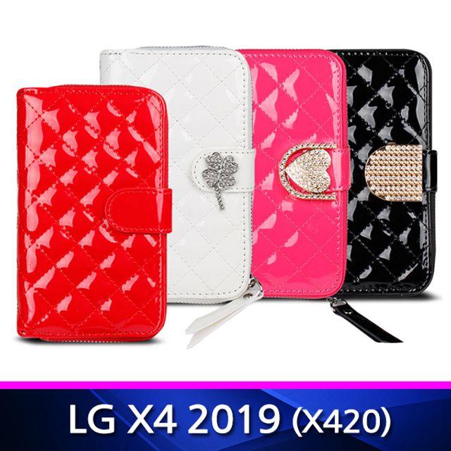 LG X4 2019 퀼팅 지퍼지갑형 폰케이스
