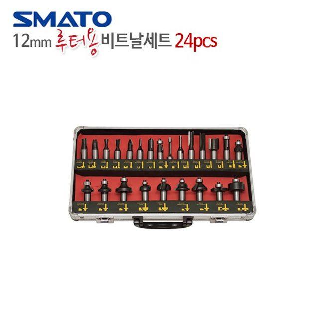 스마토 12mm 루터비트날세트 SM-RB1224 24pcs