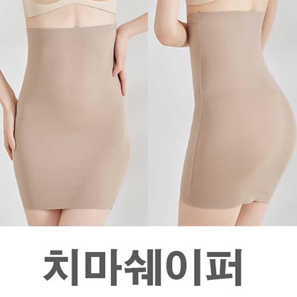 여성 원피스 보정 속옷 치마 쉐이퍼 뱃살 똥배 커버