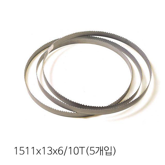 울트라 밴드쏘날 1511x13x6/10T(5개입)
