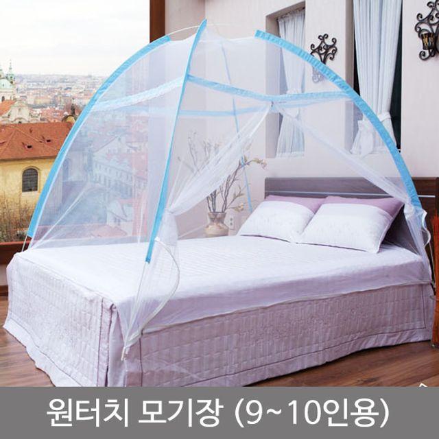 KT 원터치모기장 9-10인용