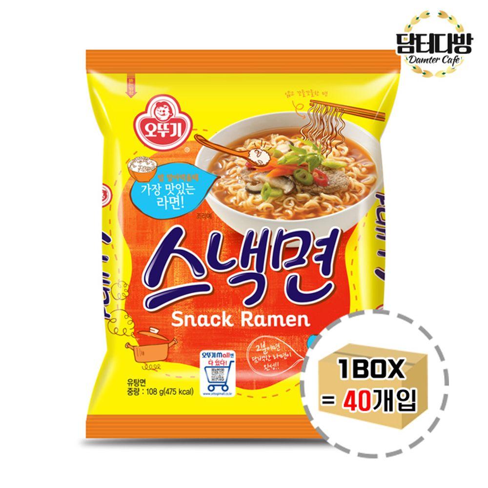 오뚜기 스낵면 1BOX (40봉)