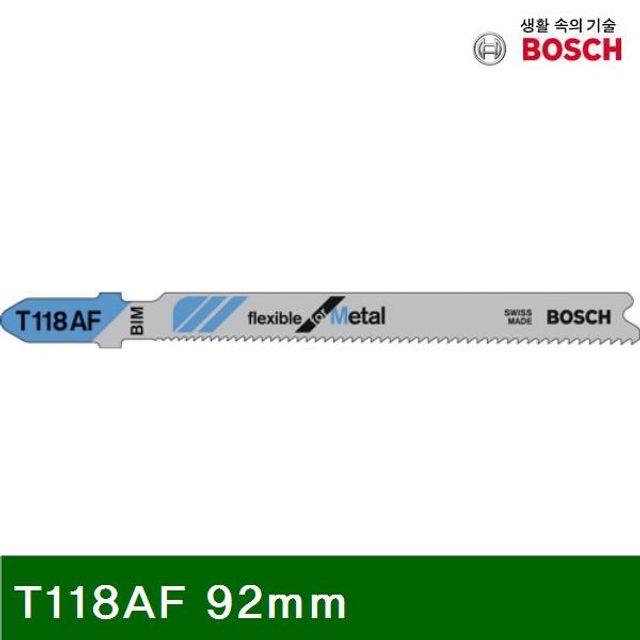 철재용 직쏘날 T118AF 92mm 유연한절단 (1set)