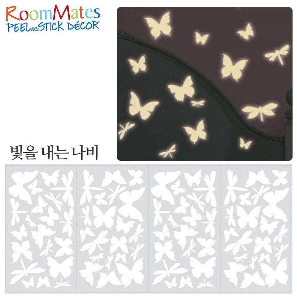 데코시트 빛을 내는 나비 인테리어 장식 시트