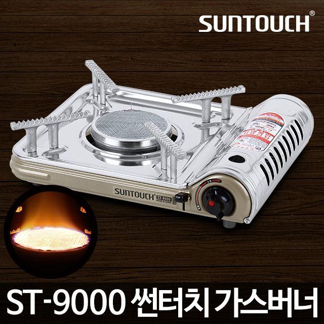 가스렌지 ST-9000/휴대용 고화력 야외 가정용 업소용