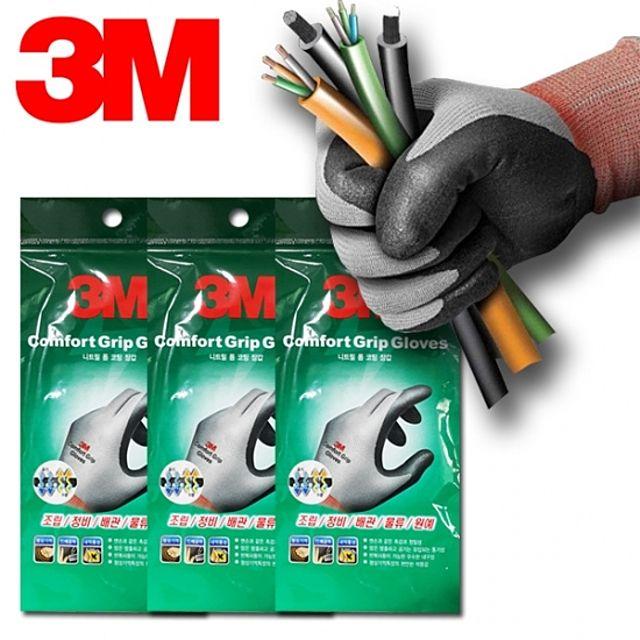 3M 조립 정비 배관용 회색 코팅장갑 3켤레