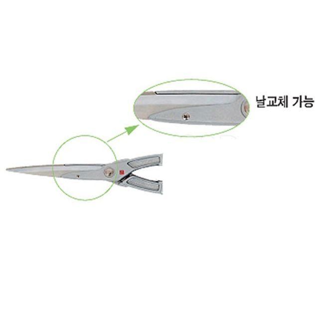 HWASIN 조경가위날 K-1100(날) K-1100교체날