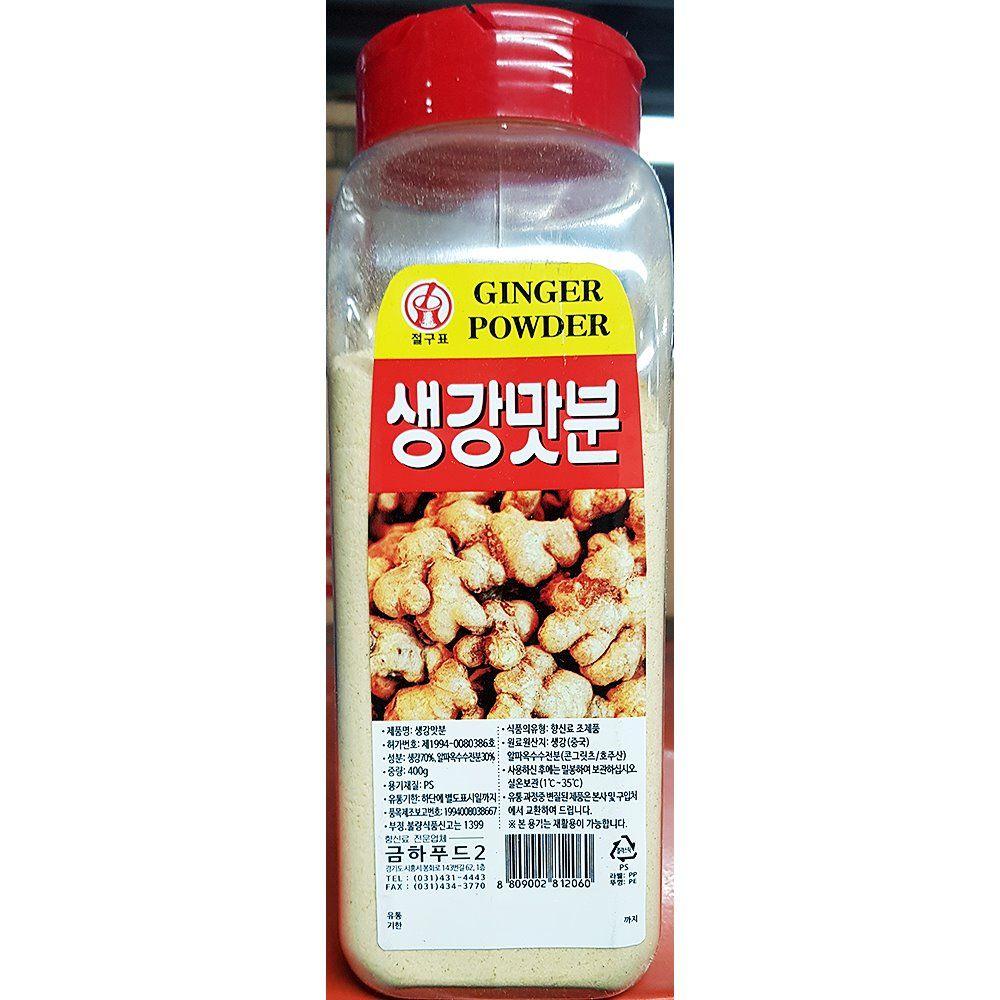 업소용 식자재 절구표 금하 생강맛가루 400g X20