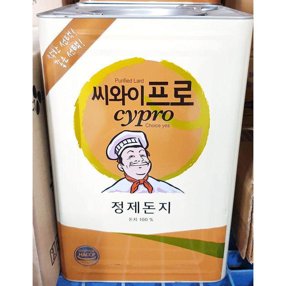 씨와이 프로 정제 돈지 13kg 식용 식당 업소용 업소