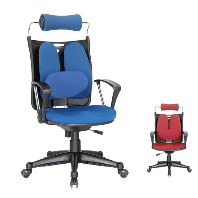 중 고등학생 공부 서재 의자 허리편한 pc용