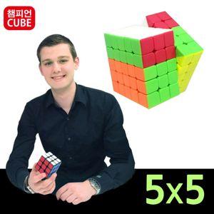아이티알,NF 챔피언 비너스 전문가용 5x5 큐브 퍼즐