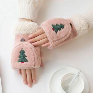 따뜻한  트리 손가락 벙어리장갑(핑크)