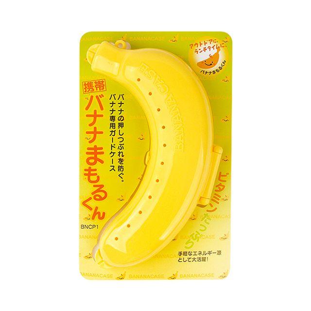 바나나케이스 휴대용 간편식 과일 바나나 보관케이
