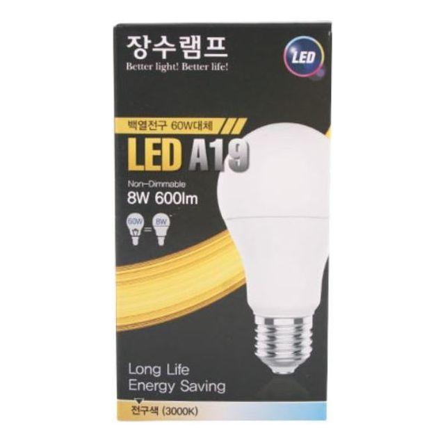 백열 장수 안정기내장형램프 LED 8W 전구색 대체 60w 6500k A19