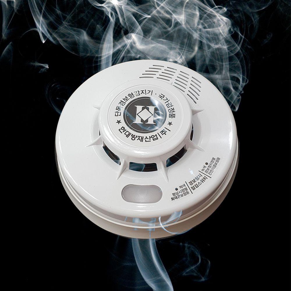 단독경보형감지기 화재경보기 화재경보기 안전 대